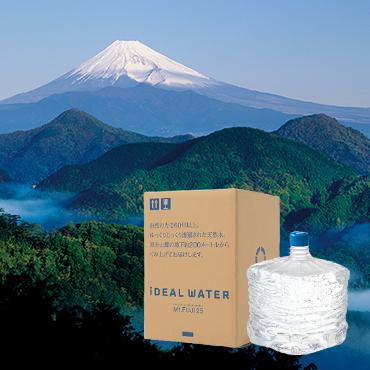 Fuji water pc